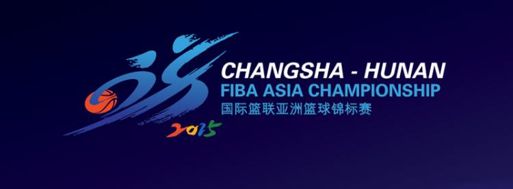 2015 FIBA Asia Logo